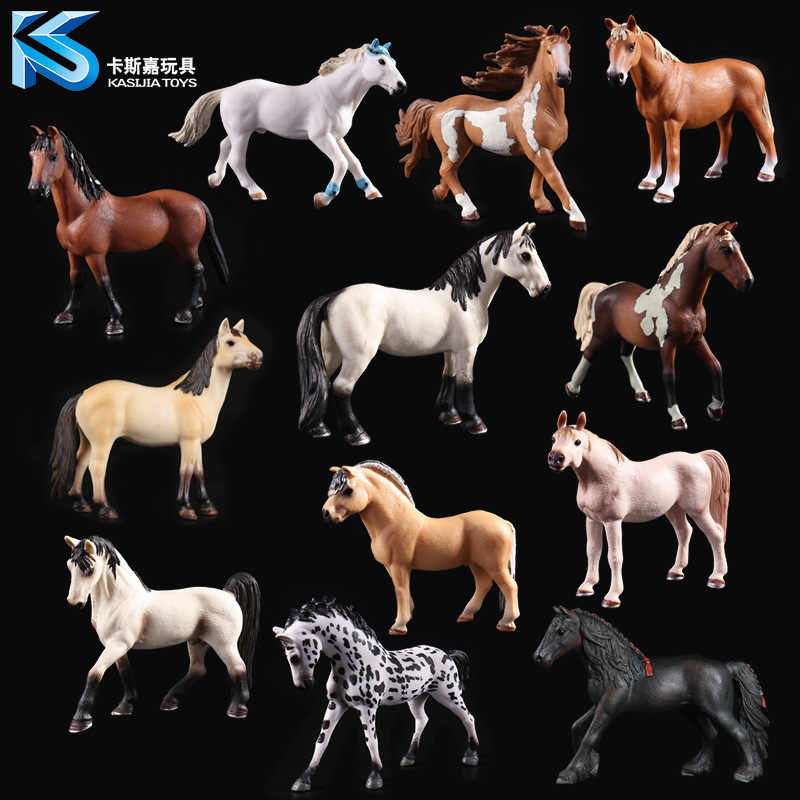 Wild animal model solid simulation children's toys 12 optional horse white horse purebred horse black horse