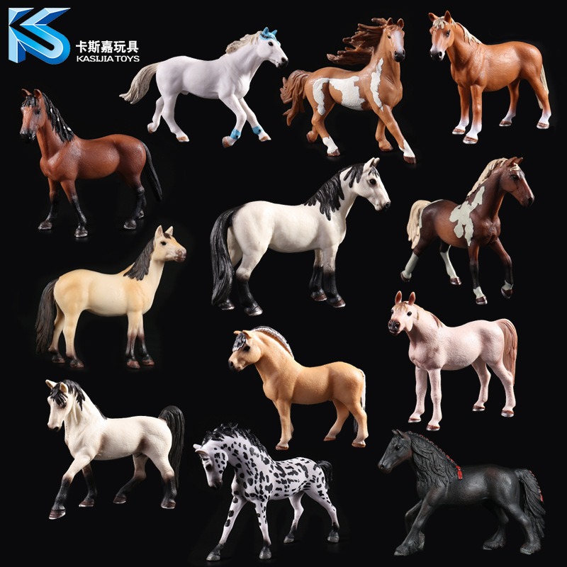Wild Animal Model Solid Simulation Children's Toys 12 Optional Horse White Horse Purebred Horse Black Horse