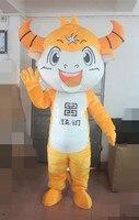 high quality soft milk cow mascot costumes