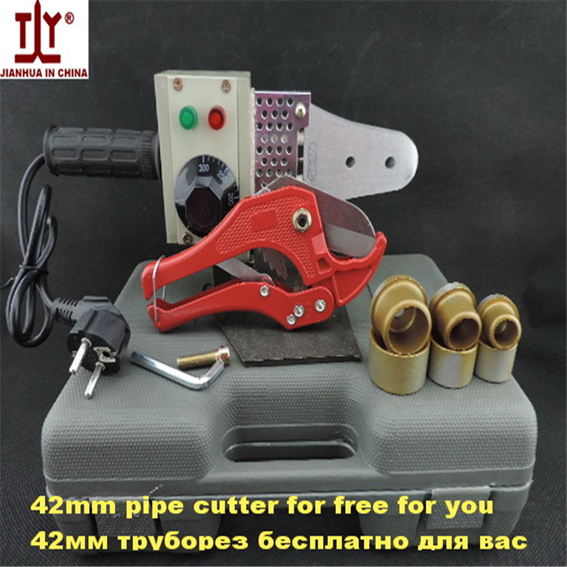 Free Shipping Temperature Controled Thicker Die Head AC 220V 110V 800W 20 32mm Plumber Tools Plastic