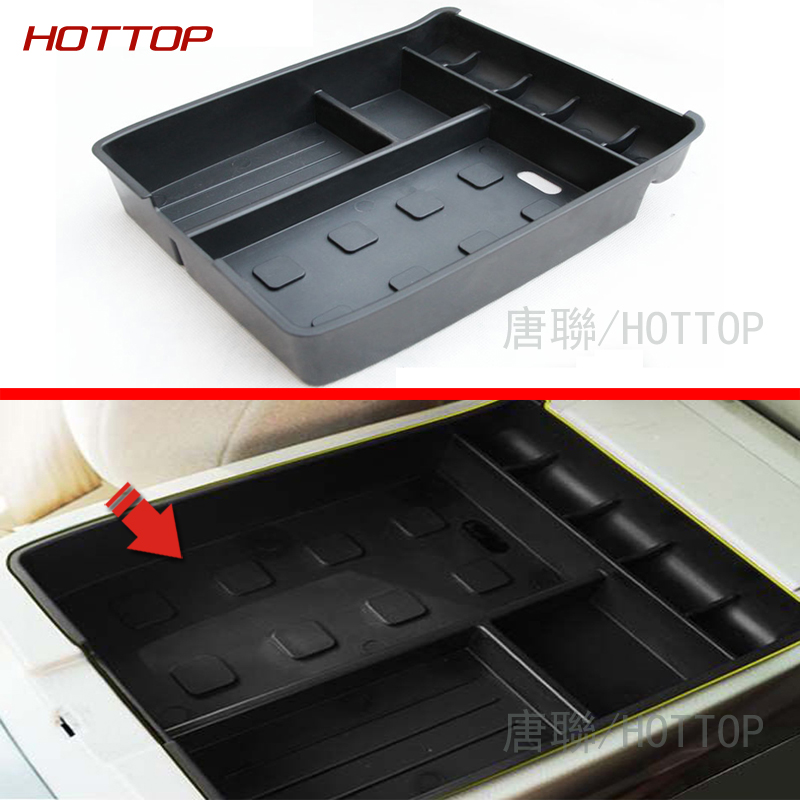 Car armrest storage box Glove box tray storage box For Toyota Highlander 2009-2016, Auto Accessories