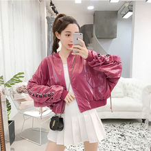 2018 Autumn Winter Women Clothes Casual Bird Letter Embridery Oversize Jacket Women Outwear Plus Size Short Coat Women 50E0128