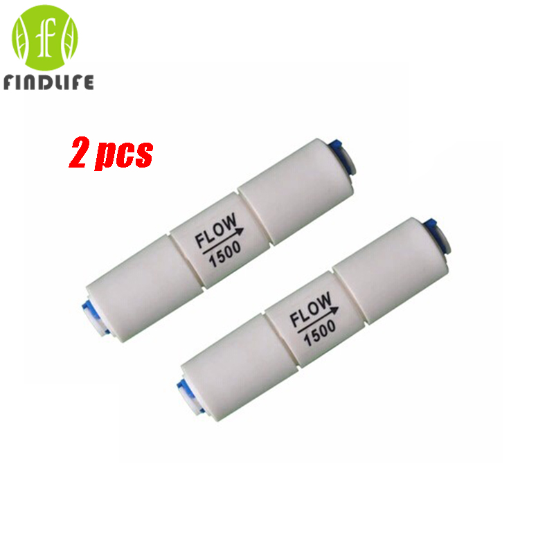 2pcs  Water Filter Parts RO  Flow 1500cc Restrictor  1/4