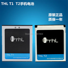 Mobile phone battery THL T1 2000mAh  High capacit Long standby time Original