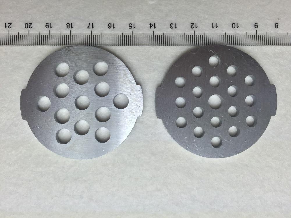 2pcs/lot Meat Grinder Plate Lattice Meat Grinder Spare Parts Mincer Plate 4mm 7mm Cell For Moulinex HV2 HV3 HV4 HV6 Grille
