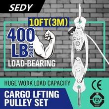 SEDY 180 кг лебедка из нержавеющей стали, грузовой подъемный шкив, набор, энергосберегающая лебедка, двойной 4 канавочный шкив, энергосберегающий подъемный инструмент