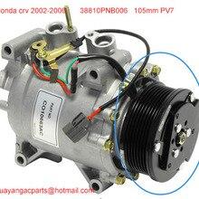 Автомобильный Компрессор переменного тока сцепления для Honda CRV 2002-2006 HS-110R 105 мм 7pk CO 10663AC 38810-PNB-006 638951 58881
