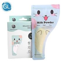 GLの離乳食の貯蔵の母乳の貯蔵およびミルクの粉袋のコンボ販売PP材料BPAは放します