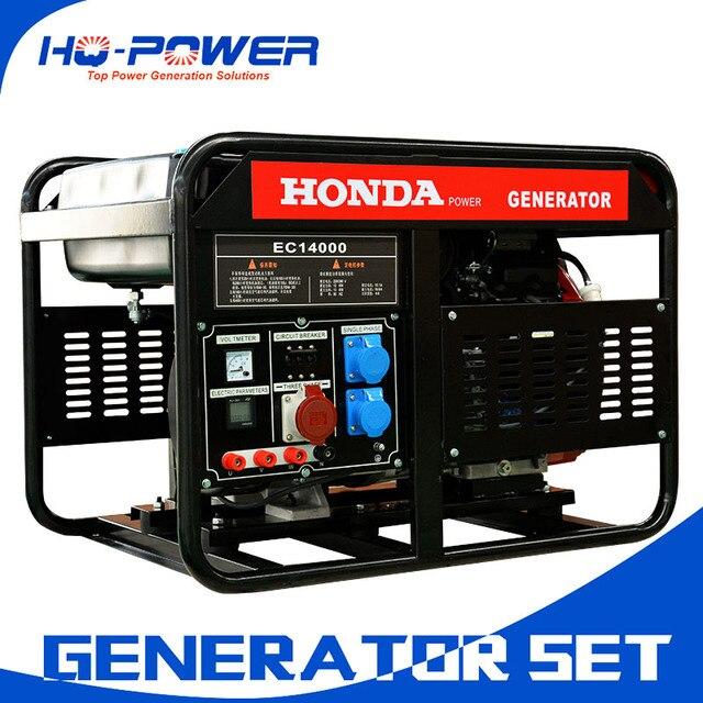 honda warehouse generators generator start s ultra sportsmans sportsman watt productdetail electric portable quiet