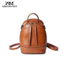 Amonchy Для женщин Пояса из натуральной кожи Рюкзаки оригинальный бренд женский путешествия Колледж рюкзак Коускин плеча Хозяйственные сумки маленькая сумка