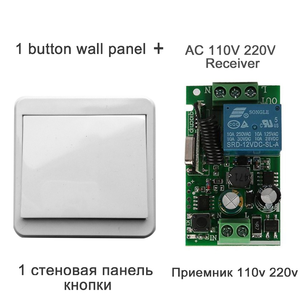QIACHIP 433 MHz Universal Wireless Remote Control Switch AC 110V 220V 1CH Relay Receiver Module & Wall Panel RF Remote Controls