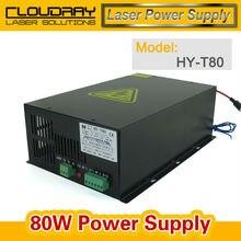 80 W CO2 fuente de Alimentación del Laser del CO2 de Grabado Láser Máquina De Corte HY-T80