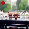 FULL WERK Creative Line Doll Mini Dashboard Decorations Car Home Ornaments Best Birthday Holiday Gift Pack