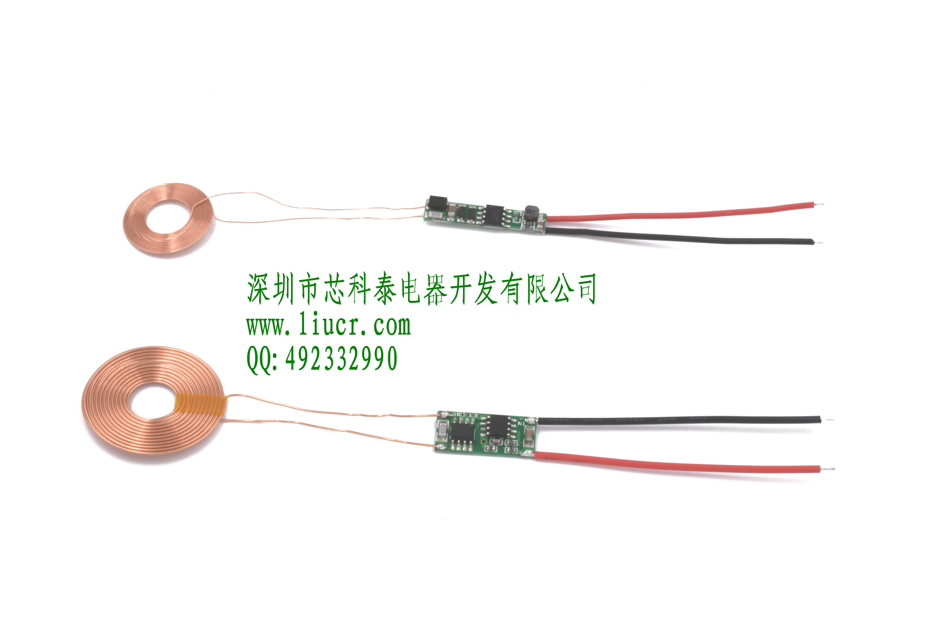 30mm large coil on the 20mm small loop wireless charging module module 412 module 20mm coil wireless charging module module 510 chip program