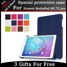 Ultra thin Smart Cover for MediaPad M2 T2 pro FDR-A01w ,Folding stand Fundas protective skin shell For M2 T2 10.1 inch tablet pc