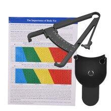 Прибор для измерения жира в теле, прибор для измерения жира, измерительный прибор с измерительной лентой, прибор для измерения жира в теле, штангенциркуль, инструмент для ухода за здоровьем