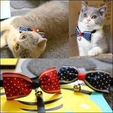 Cat-Ties Blue And MPK Available Twinkling Star Red-To-Choose