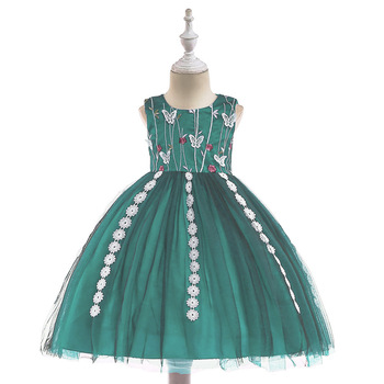 2018 Flower Girl Dresses For Weddings Ball Gown Cap Sleeves Tulle Lace First Communion Dresses Little Girl mint green flower girl dress for weddings tulle with lace open back ball gown