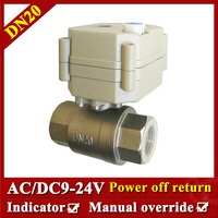 3 4 Electric Actuator Valve SS304 DN20 Electric Valve 2 Wires AC DC 9V To 24V