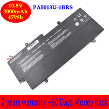 Высокое Качество PA5013U-1BRS Батарея Для Toshiba Portege Z830 Ultrabook Portege Z830 Z835 Z835-P330 Батареи Ноутбука 3000 мАч, 47Wh