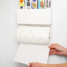 Magnetic Towel Rack for Refrigerator Adjustable kitchen paper towel holder bathroom tissue