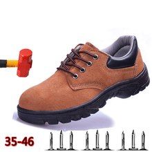 Wilderness Survival Steel Baotou Puncture Safety Shoes Leather Wear-resistant Non-slip Mens Boots Breathable Leisure Chuteira