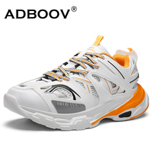 ADBOOV Trendy Women Sneakers Thick Sole Ladies Platform Shoes Web Celebrity Chunky Dad Sneakers Chaussures Femme