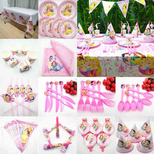 Disney Princess Kids Birthday Party Supplies Baby Shower Favors For Girls Anniversary Wedding Sofia Decoration