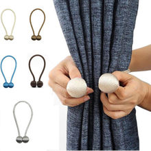 Magnetic Pearl Ball Curtain Tiebacks Tie Backs Hold backs Buckle Clips Accessory Rods Accessories