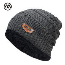 01de5f5022c New Men s winter Fall hat fashion knitted black ski hats Thick warm hat cap  Bonnet Skullies Beanie Soft Knitted Beanies Cotton