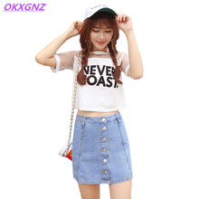 OKXGNZ Summer Female Denim Skirt 2017 New Fashion A Word Skirt Single-breasted Short Skirt Plus Size Casual Women Clothing A385