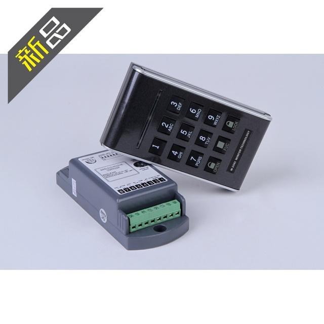 Puerta automática de apertura de puerta Inalámbrico de teclado de control de acceso con contraseña con pilas (batería no incluida)
