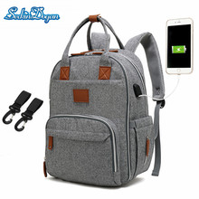 SeckinDogan Diaper Bag USB Charging Large Capacity Mummy Backpack Multifunction Waterproof Travel Baby Nappy Bag Backpack