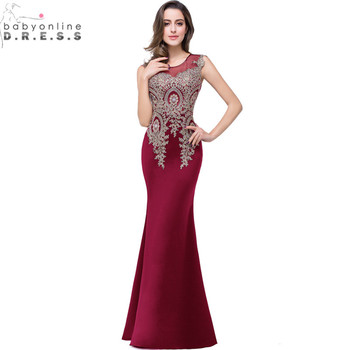 Vestido de Festa Longo Cheap Burgundy Lace Mermaid Prom Dresses Long  Real Image Appliques Embroidery Evening Party Dress