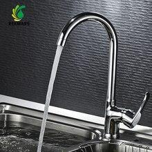 Натуральная reemars Высокое качество смеситель для кухни горячей и холодной смесителя Chrome Одной ручкой Керамические латунь 360 градусов вращающийся раковина Tap08