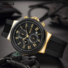 BAOGELA Men's Silicone Strap Chronograph Watches Fashion Ana