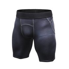 0e869870c7 Verão Outono Homens Ao Ar Livre Esportes Execução de Secagem rápida Shorts  De Compressão GINÁSIO Apertado