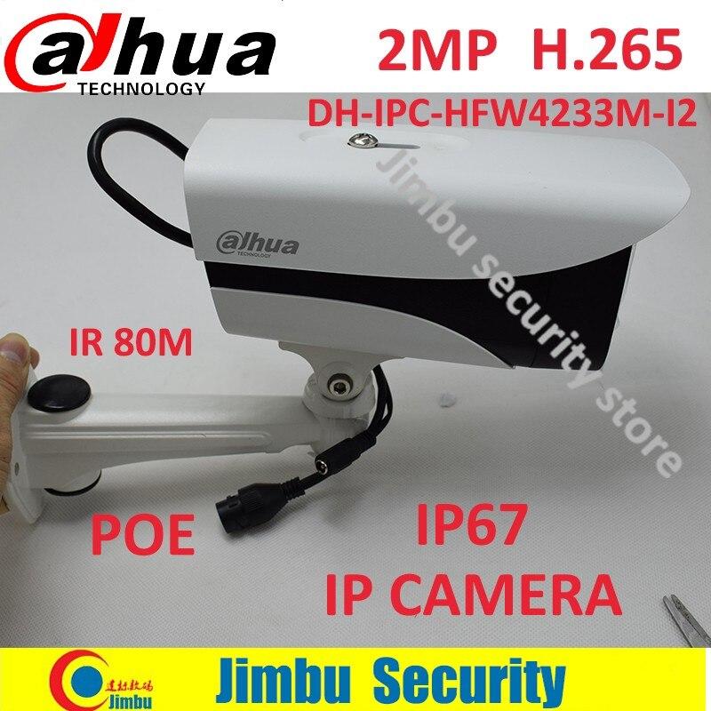 original Dahua stellar camera 2mp ip camera H2.65 /H.264 IR 80M support POE IP67 network cctv security camera with bracket