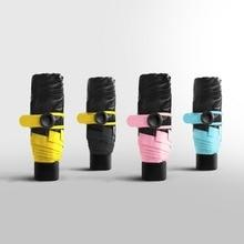 Rain Gear Fashion Folding Umbrellas Mini Pocket Umbrella Sunny And Rainy Portable Small Sun Parasol Rain Umbrella  For All