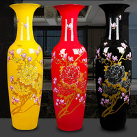 180cm Height Crystal Glaze Royal Golden Peony Super Tall Chinese Ceramic Floor Vases For Hotel Office Decoration