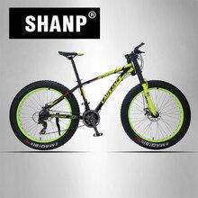 LAUXJACK Mountain Bike Aluminum Frame 24 Speed Shimano Mechanical Brake Fat Bike 26″x4.0 Wheel  Long Bicycle Fork