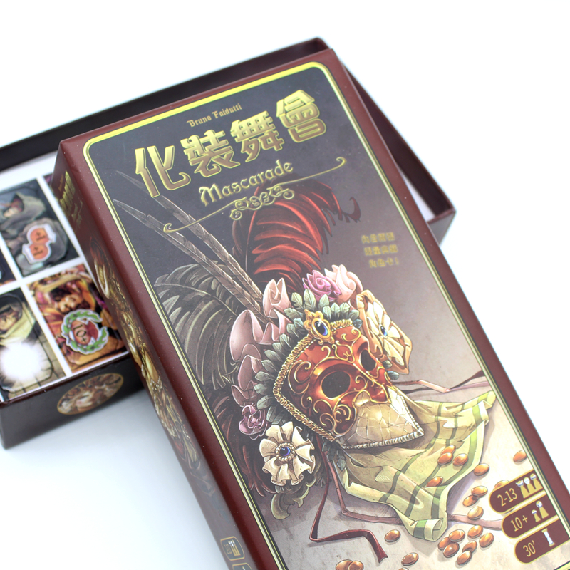 Mascarade Board Game Add Expansion, 2-13 Players Cards Game Party/Family Easy To Play Identity Guess Indoor Game
