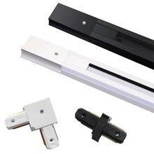 1 упаковка густая алюминиевая 0,5 м светодиодный железнодорожных путей, трек светильник рельсовых соединителей, Универсальные рельсы, алюминиевый трек, светильник ing светильники, 2-провод