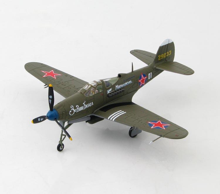 HM 1:72 HA1714 P-39K flying snakes William F. MacDonald will New Guinea 1943 Static Simulation Model amy macdonald lingen