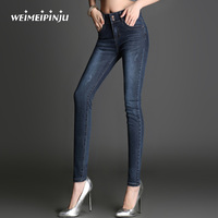2018 Jeans Woman Casual Stretch Denim Zipper Back Panelled Color Stitching Waist Jeans Feminino Skinny Jeans