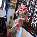 Charming Retro Women Satin Silk Half Sleeve Cheongsam Chinese Traditional Wedding Evening Dress High-slit Long Qipao QP4