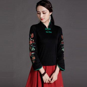 Весенне-осенняя женская футболка с длинными рукавами, вышитая Инди народная женская рубашка на пуговицах в китайском стиле с воротником-стойкой