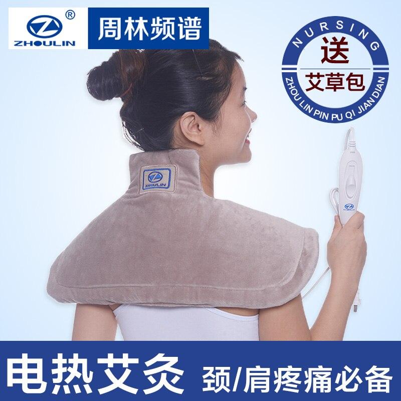 Electric heating shoulder pad neck summer cervical vertebra thermal old-age fomentElectric heating shoulder pad neck summer cervical vertebra thermal old-age foment