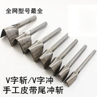 Free Shipping 4 Sizes For Option Leather Craft Hole Punch Tool DIY V Shape Leather Punching
