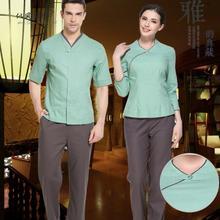 ce6924d6cd0 High Quality Massage clothes Flax Aprons spa Men Salon uniform Woman Waiter uniform  Chinese health technician